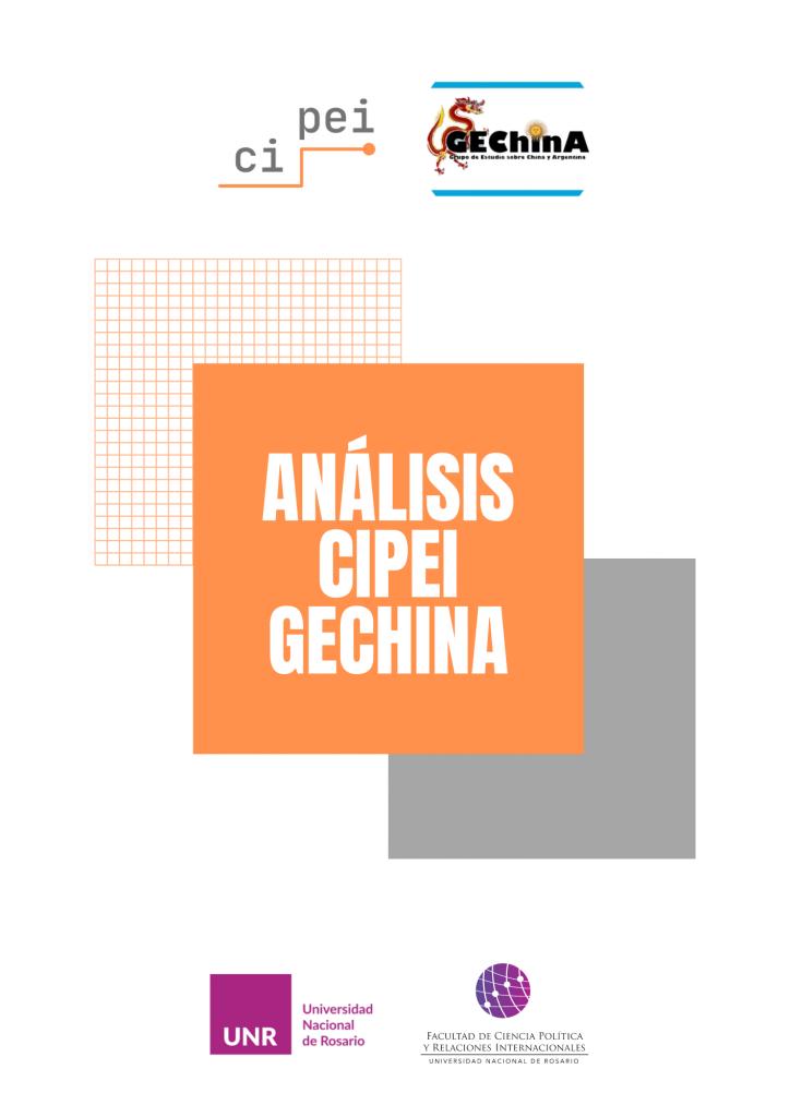 analisis cipei 12